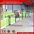 PP raffia making machine