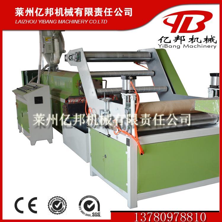 PP raffia making machine 3