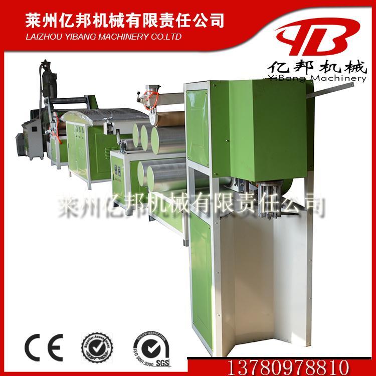 PP raffia making machine 5
