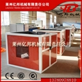 pp twisting and spooling machine