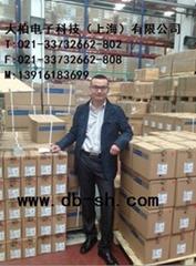 上海宽映自动化设备有限公司