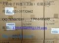 FRN7.5E1S-2J 富士
