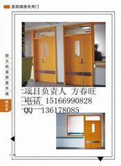 批發醫用門丨醫院門丨紛紅系列醫院專用門丨淺藍色病房門