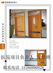 各科室醫院專用門