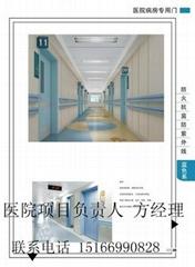 醫院病房門