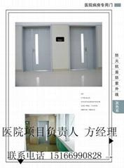 醫院專用門工廠