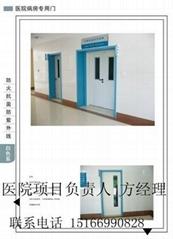 医院品牌专用门