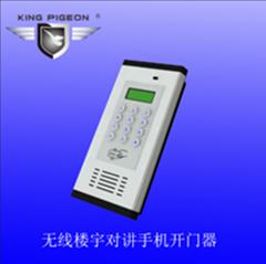 GSM门禁 无线楼宇对讲器 手机开门器 3G 4G远程控制器 金鸽厂家