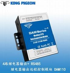 RS485串口数字量输入远程采集模块  DAM102
