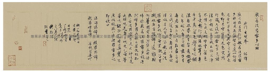 魏老师是一个具有汉字书写能力,并能将其推至艺术高度的人,他以书法