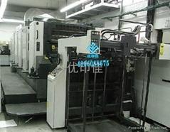 北京优印佳科技有限公司