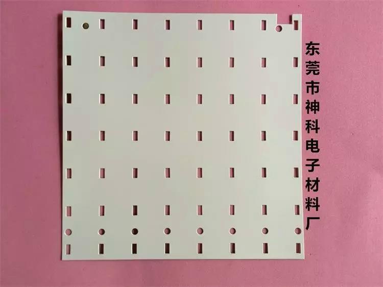 白色反光紙     適用於LED燈 1