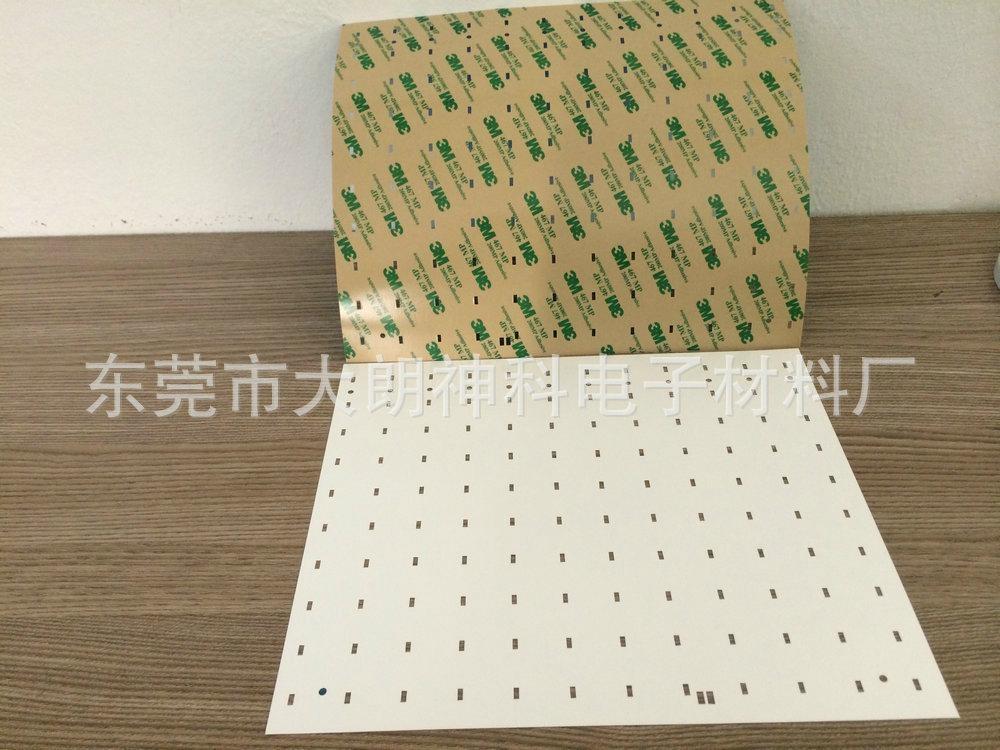 白色反光紙     適用於LED燈 5