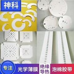 LED反射膜  品種齊全