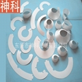 Specializing in the production of lamps and lanterns reflectors  4