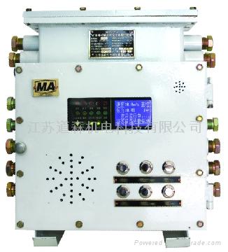 矿用带式输送机保护装置控制箱 1