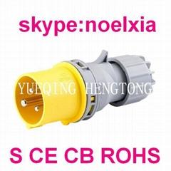 industrial plug/male plug/cee plug 16A