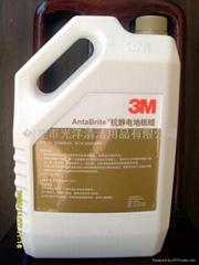 3M防静电地板蜡水