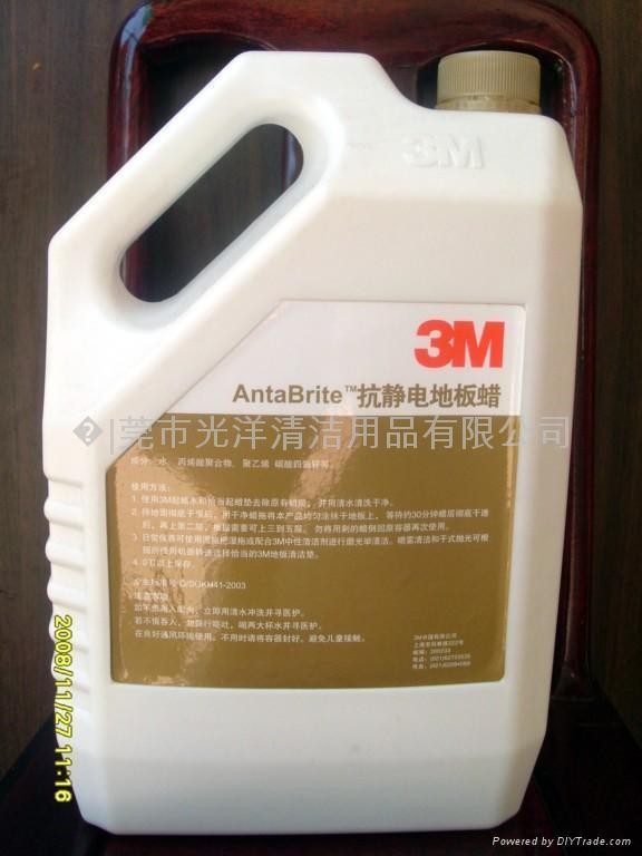 3M防静电地板蜡水 5