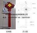 湖南長沙LED中國結廠家供應 2