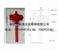 湖南長沙LED中國結廠家供應 3