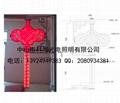 湖南長沙LED中國結廠家供應 4