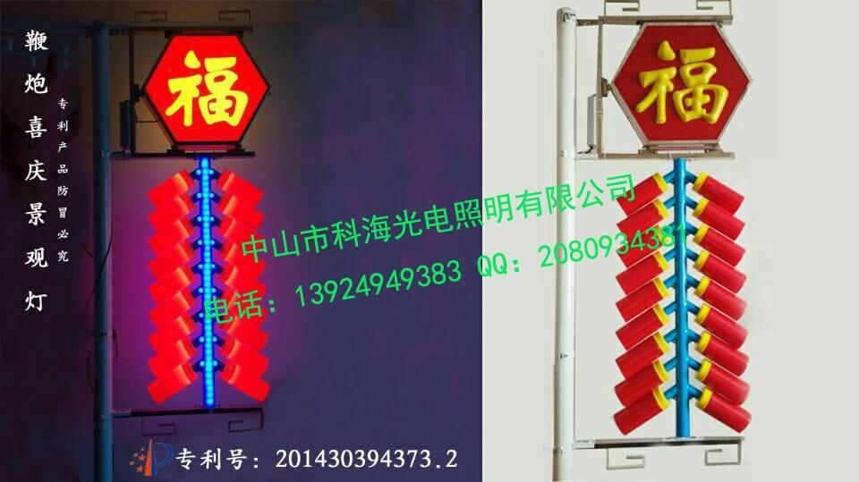 道路燈杆安裝LED發光中國結燈 2