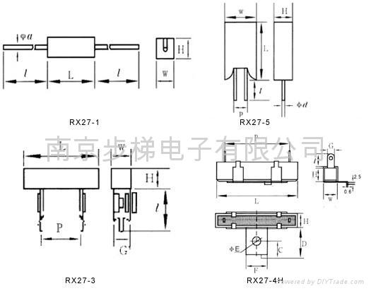 瓷壳水泥线绕电阻器RX27 3