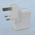 Dual USB charger with UK plug 2