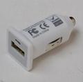 单USB车载充电器 5