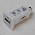 Single USB car charger  5