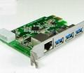 USB3.0 PCI-E转接卡