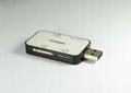 USB2.0多功能读卡器  GC008A  3