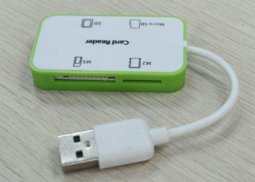 USB 2.0 Multi Cards Reader    GC008C  1