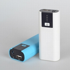 5200mAh power bank GB6023