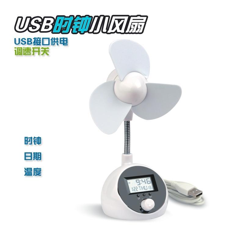 THE USB CLOCK FAN  GF8308 2