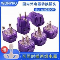 稳不落国标转换器三插转多功能插座 一转二扩展英标德标港版插座