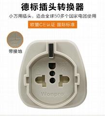 稳不落德标插头转换器 德国韩国进口电器插头转换头 带接地插座
