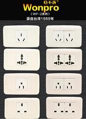 Wonpro 2 gang Socket outlet series