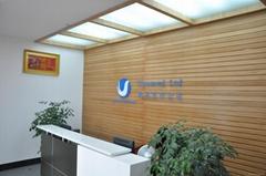 深圳優品醫療設備有限公司