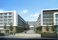 Shenzhen Intlsun Electric Appliance Co., Ltd.
