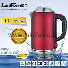 rotatable cylinder electric cordless kettle with water window