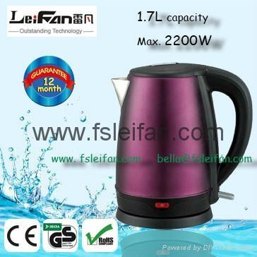 healthy drink portable food grade electric kettle 1