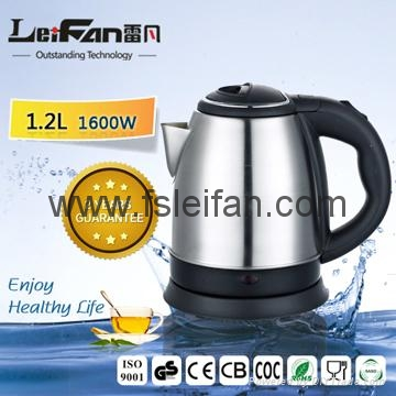 1.2L small electric tea maker and tea kettle 1