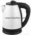 1.2L,1.5L,1.8L housing electrical kettle