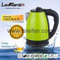 1.2L,1.5L,1.8L housing electrical kettle 3