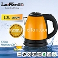 Electric kettle home appliance stainless
