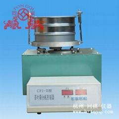 CFJ-II新標準茶葉篩分機
