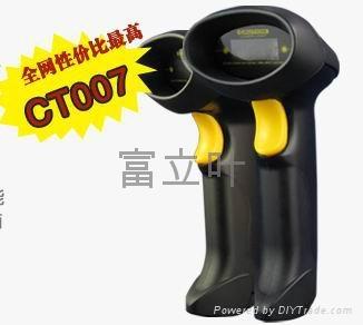 無線激光條碼掃描槍—CT007X 5