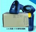 無線激光條碼掃描槍—CT007X 4